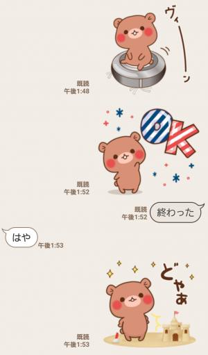 【人気スタンプ特集】ちびくま【3】 スタンプ (6)