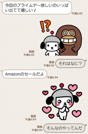 【人気スタンプ特集】動く! けんさくとえんじん スタンプ (3)