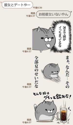 【人気スタンプ特集】ボンレス猫 in さま~ スタンプ (5)