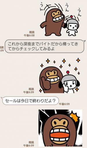 【人気スタンプ特集】動く! けんさくとえんじん スタンプ (5)