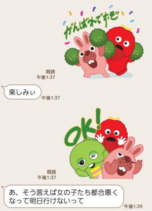 【隠し無料スタンプ】LINEポコポコ×ガチャピン・ムック スタンプ(2017年07月30日まで) (13)