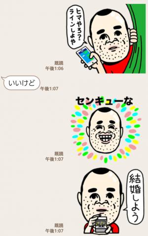 【人気スタンプ特集】ワイ スタンプ (3)