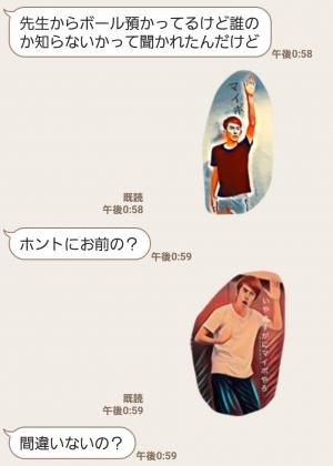 【人気スタンプ特集】サッカー部あるある スタンプ (3)