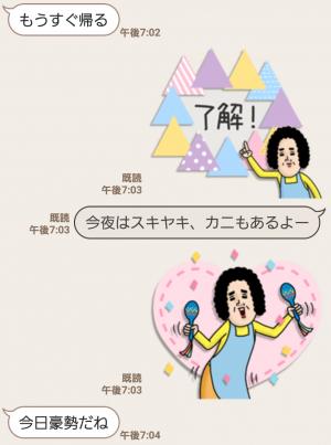 【人気スタンプ特集】母からメッセージ6【かわいい編】 スタンプ (3)