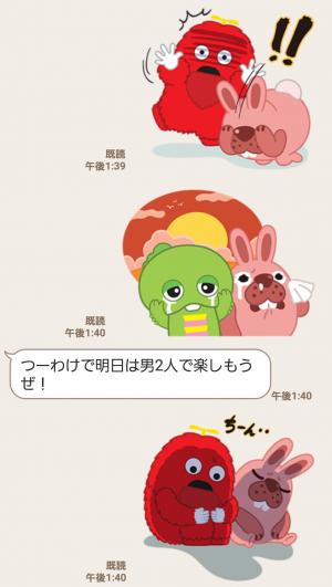 【隠し無料スタンプ】LINEポコポコ×ガチャピン・ムック スタンプ(2017年07月30日まで) (14)