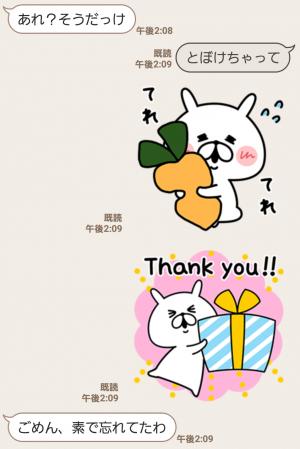 【限定無料スタンプ】ゆるうさぎ × SMART PARTY スタンプ(2017年10月01日まで) (8)
