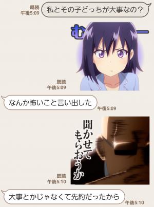 【人気スタンプ特集】ガヴリールドロップアウト スタンプ (5)