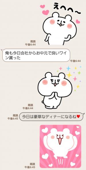 【限定無料スタンプ】ゆるくま × タカミ スタンプ(2017年08月21日まで) (7)