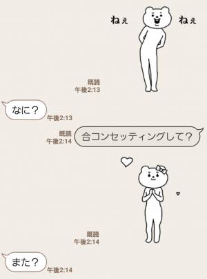 【人気スタンプ特集】キモ激しく動く★ベタックマ7 スタンプ (3)
