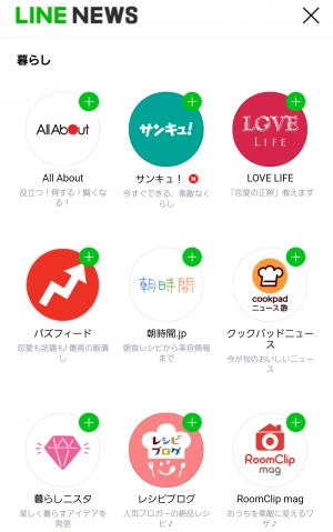 【限定無料スタンプ】選べるニュース×しろまる スタンプ(2017年09月19日まで) (3)