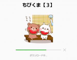 【人気スタンプ特集】ちびくま【3】 スタンプ (2)