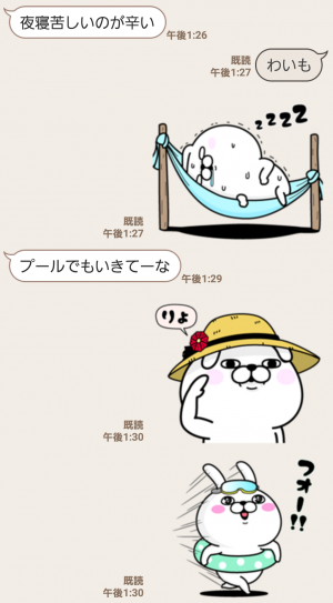 【人気スタンプ特集】うさぎ100% 夏 スタンプ (4)