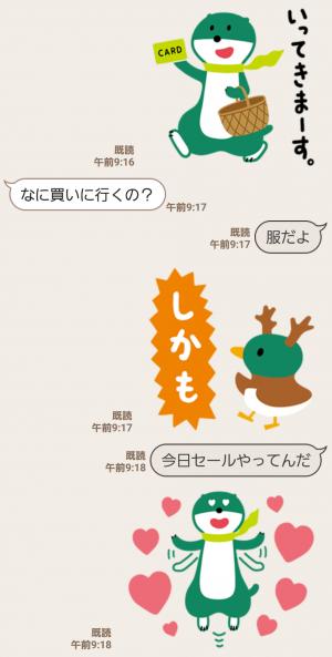 【隠し無料スタンプ】三井住友銀行 ミドすけ スタンプ(2017年10月01日まで) (6)