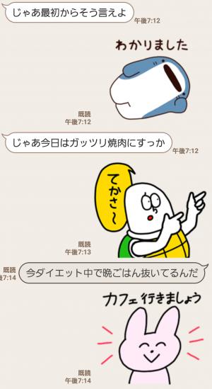 【人気スタンプ特集】すきなものスタンプ (6)