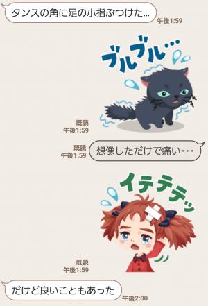 【隠し無料スタンプ】LINE プレイ×メアリと魔女の花 スタンプ(2017年07月31日まで) (13)