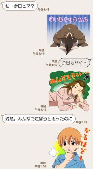 【人気スタンプ特集】有頂天家族2 スタンプ (3)