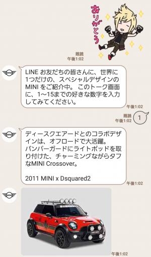 【隠し無料スタンプ】MINIとでかけよう スタンプ(2017年12月12日まで) (4)