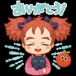 【限定無料スタンプ】バブル2×映画 『メアリと魔女の花』 スタンプ(2017年08月04日まで)