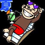【人気スタンプ特集】夏もイラッと動く★お猿さん スタンプ