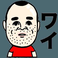 【人気スタンプ特集】ワイ スタンプ