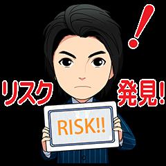【隠し無料スタンプ】しゃべる!藤原竜也×Skyスタンプ(2017年12月21日まで)