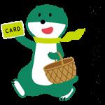 【隠し無料スタンプ】三井住友銀行 ミドすけ スタンプ(2017年10月01日まで)