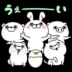【限定無料スタンプ】うさぎ&くま100%と仲間達 スタンプ(2017年08月07日まで)