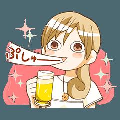 【人気スタンプ特集】ワカコ酒 スタンプ
