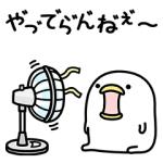 【無料スタンプ速報】うるせぇトリ×サントリーコラボスタンプ(2017年07月31日まで)