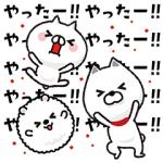 【無料スタンプ速報】全力でリアクションするネコ×ソフトバンク スタンプ(2017年08月14日まで)