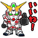 【無料スタンプ速報】LINE: ガンダム ウォーズ スタンプ(2017年08月17日まで)
