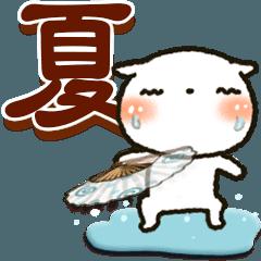【人気スタンプ特集】▷しろねこ 夏の日常パック スタンプ