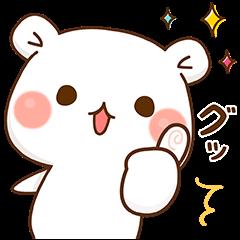 【限定無料スタンプ】【第6弾】ゲスくま×レオパリスくん スタンプ(2017年08月14日まで)