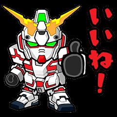 【限定無料スタンプ】LINE: ガンダム ウォーズ スタンプ(2017年08月17日まで)