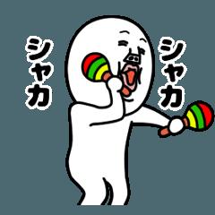 【人気スタンプ特集】動く!うざいマン。6 スタンプ