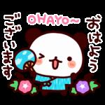 【人気スタンプ特集】気持ち色々パンダ【夏】 スタンプ