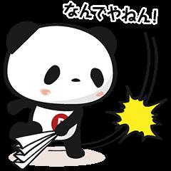 【限定無料スタンプ】お買いものパンダ スタンプ(2017年08月21日まで)