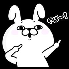 【限定無料スタンプ】honto×うさぎ100%コラボスタンプ(2017年08月21日まで)