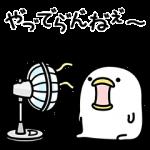 【限定無料スタンプ】うるせぇトリ×サントリーコラボスタンプ(2017年07月31日まで)
