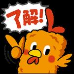 【隠し無料スタンプ】エルチキンちゃん登場記念スタンプ(2017年10月16日まで)