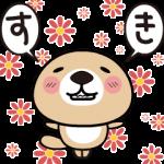 【人気スタンプ特集】動け!突撃!ラッコさん4 スタンプ