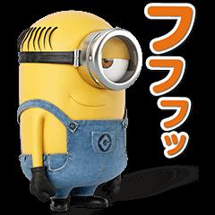 【限定無料スタンプ】『怪盗グルーのミニオン大脱走』スタンプ(2017年07月31日まで)