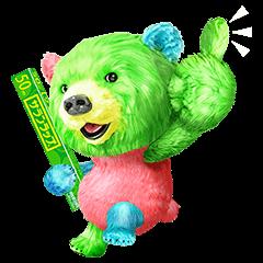 【限定無料スタンプ】サランラップ®の、たぶん、クマ。第二弾! スタンプ(2017年07月31日まで)