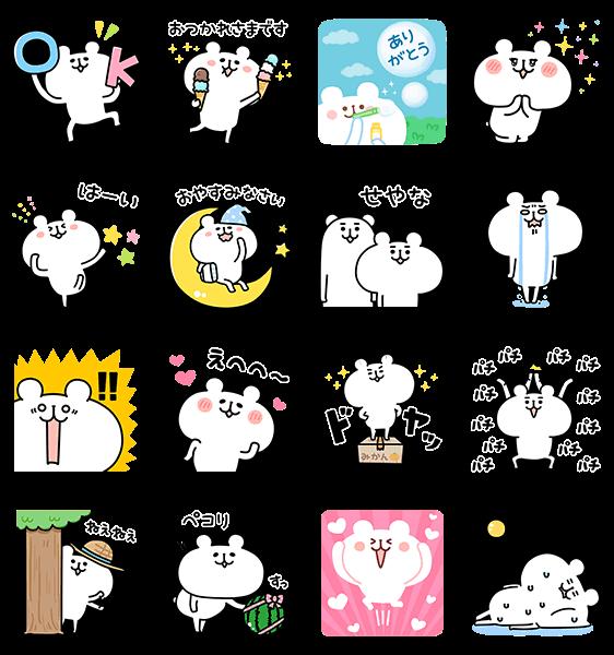 【限定無料スタンプ】ゆるくま × タカミ スタンプ(2017年08月21日まで)