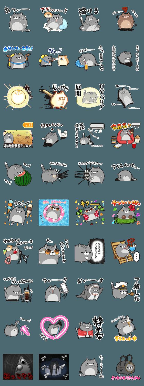 【人気スタンプ特集】ボンレス猫 in さま~ スタンプ