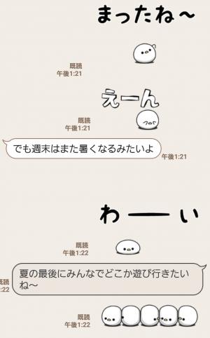【人気スタンプ特集】←なんかまるいのいる...たぶんとりさん。 スタンプ (4)