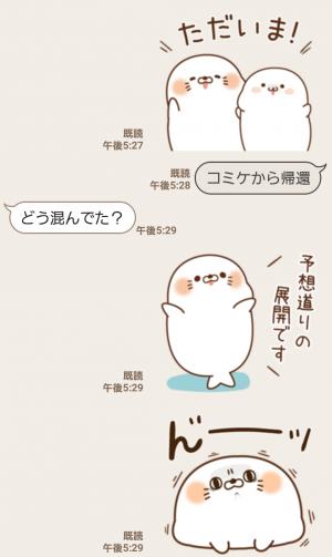 【人気スタンプ特集】毒舌あざらし12 スタンプ (3)