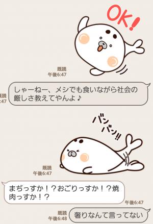 【限定無料スタンプ】スーパーアザラシ「コポたん」 スタンプ(2017年09月04日まで) (9)
