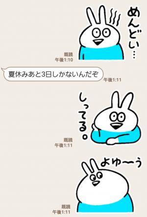 【人気スタンプ特集】ウザいウザギのスタンプ (5)