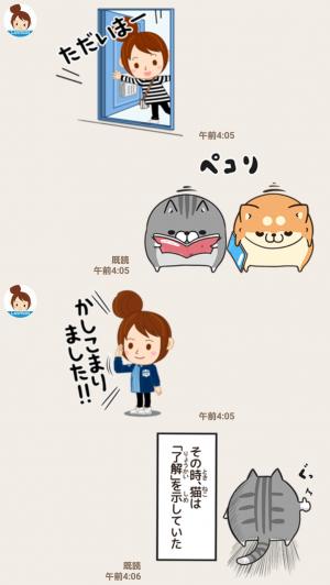 【隠し無料スタンプ】エルチキンちゃん登場記念スタンプ(2017年10月16日まで) (9)
